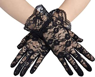 AWOCAN Women's Lace Elegant Short Gloves Courtesy Summer Gloves for Wedding Party and Tea Party Prom Evening Gloves