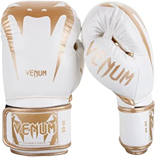Giant 3.0 Boxing Gloves