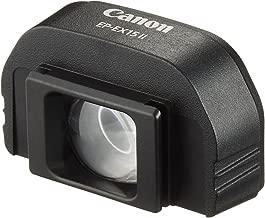 Epoque Eye Piece Extender EP-EX15 for Canon Digital SLR Cameras