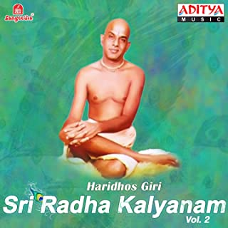 radha kalyanam mp3 songs