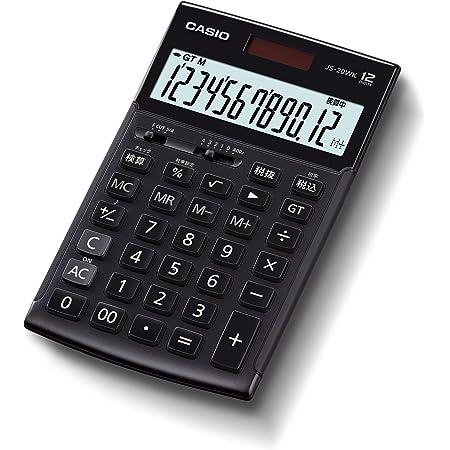 カシオ 本格実務電卓 12桁 検算機能 グリーン購入法適合 ジャストタイプ ブラック JS-20WK-MBK-N