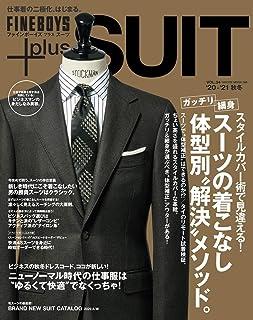 "FINEBOYS+plus SUIT vol.34 [スーツの着こなし体型別""解決""メソッド。] (HINODE MOOK 598)"