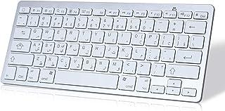Bluetooth wireless Keyboard for ipad, Arabic English Language, Mini Small Portable Keyboard for ipad pro/mini/Air, Windows...