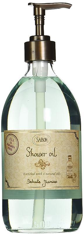 書き出す塩辛い報復サボン シャワーオイル デリケートジャスミン 500ml (並行輸入品)