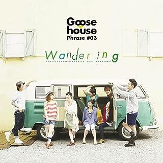 goose house phrase 03 wandering