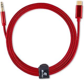 كيبل مستر ريكس Type-C الى 3.5 ملم، سلك صوت لسماعة راس للسيارة من النايلون المضفر USB-C الى Aux، متوافق مع اجهزة سامسونج جا...