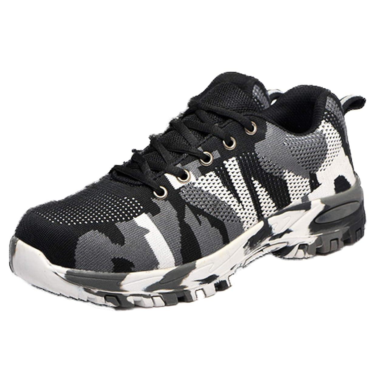 慣性バイオリニスト巻き戻す[モデルノ ラ テール] 迷彩 安全 靴 ロー カット 釘 踏み抜き 防止 作業靴 メンズ ML-AGL