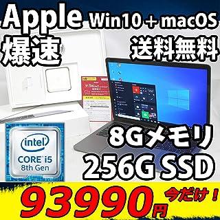 即日発送 美品 2K対応 13.3インチ Apple MacBook Pro 2019-Touch Bar A1989 / Win10 + macOS Big Sur/ 高性能 八世代Core i5-8279u/ 8GB/ 爆速NVMe式256...