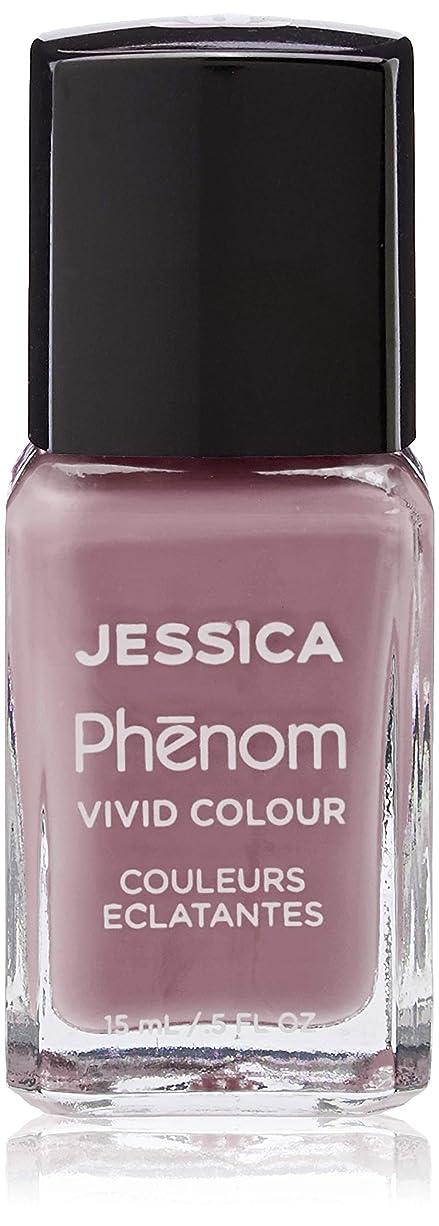 粗いエンドテーブル気をつけてJessica Phenom Nail Lacquer - Vintage Glam - 15ml / 0.5oz