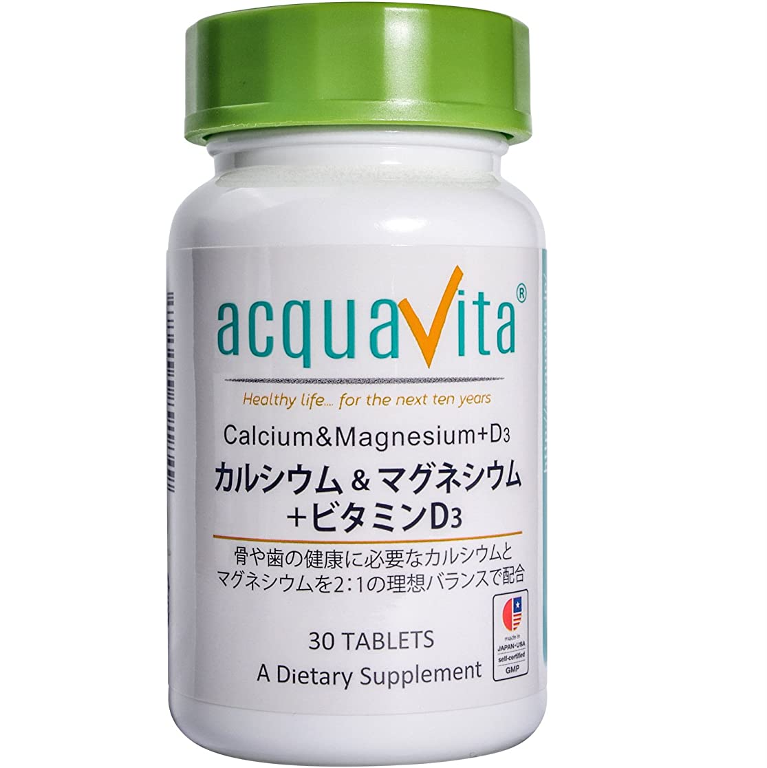 寸前必需品キャンバスアクアヴィータ カルシウム&マグネシウム+ビタミンD3 30粒