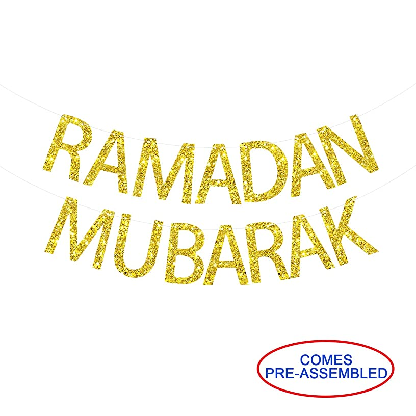 Ramadan Mubarak Banner Gold Glitter - Ramadan Banner Bunting - Ramadan Party Decorations