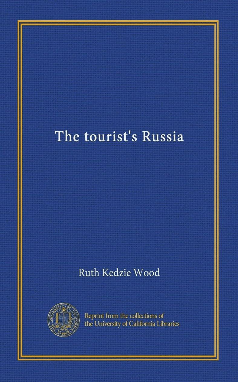 松の木人柄責めThe tourist's Russia