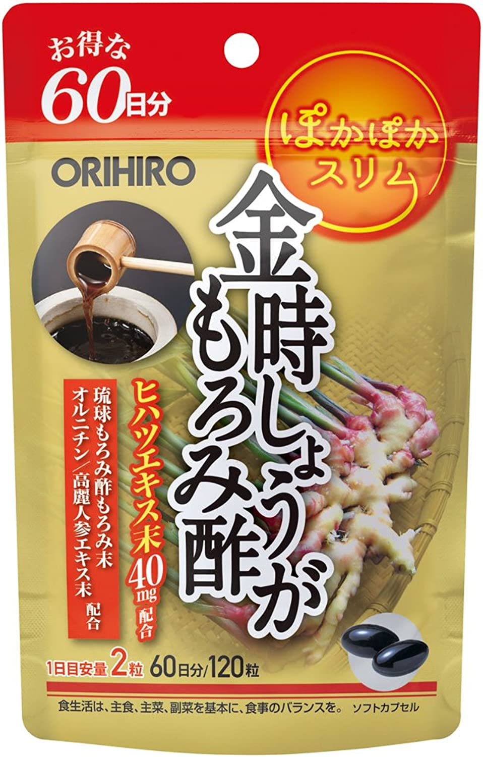 120 Grain Orihiro Kidney Ginger Mash Vinegar Capsule Economical