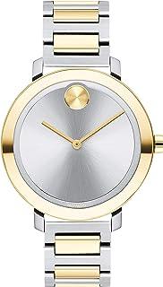 ساعة من موفادو للنساء بمينا باللون الفضي وسوار من الستانلس ستيل بلونين - طراز 3600651