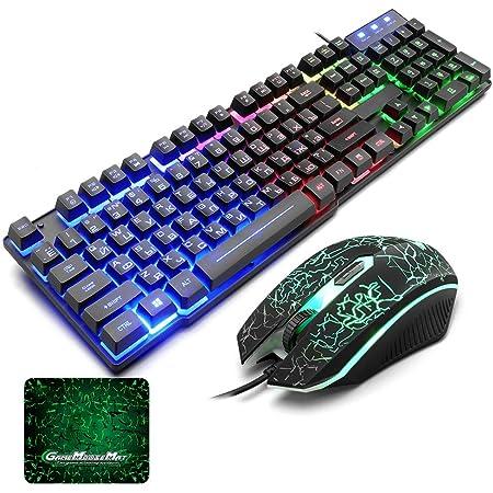 BSTQC Juego de teclado y ratón para videojuegos con ...