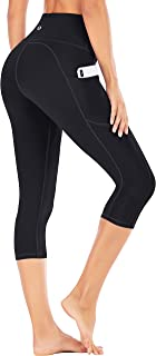 IUGA High Waist Yoga Pants with Pockets, Tummy Control Yoga Capris for Women, 4 Way Stretch Capri Leggings with Pockets