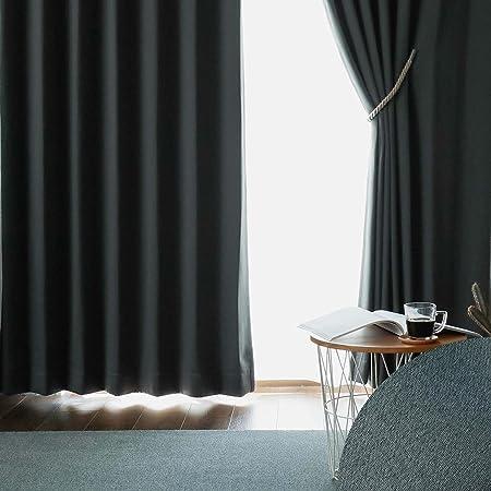 グラムスタイル カーテン 遮光 1級 防音 遮熱 断熱 洗える 形状記憶 日本製【11色×140サイズ】 2枚組 ダークグレー (幅90cm×丈80cm)