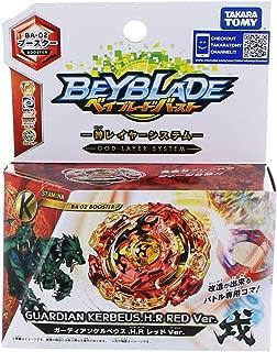 Takara Tomy Beyblade Burst BA-02 Booster Guardian Kerbeus.H.R Red Ver. Top Toy
