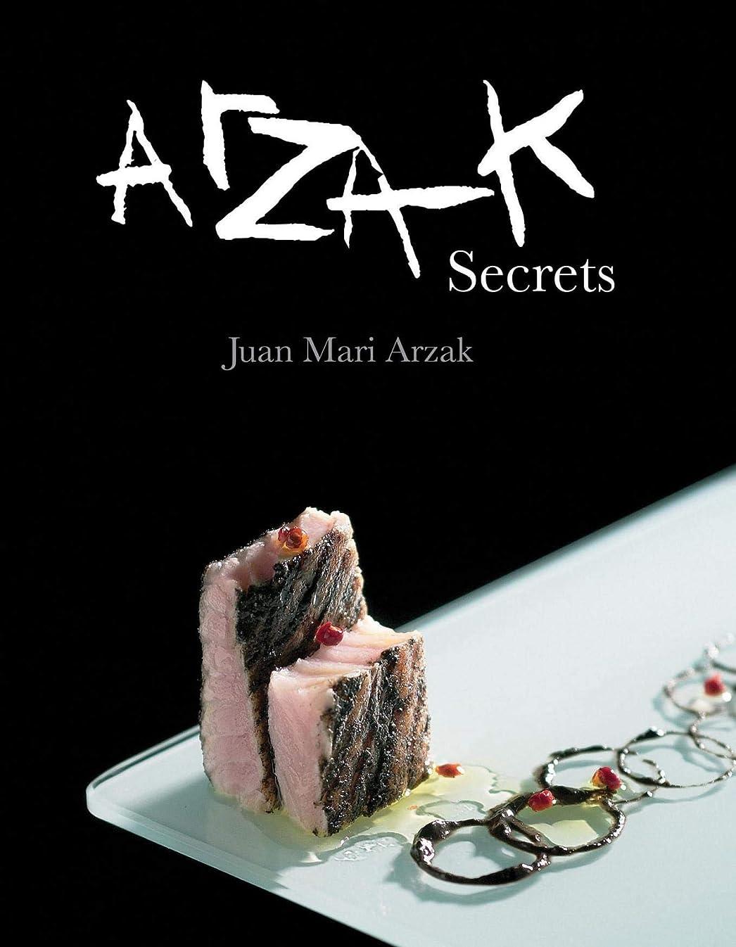 知人コーラスガラガラArzak Secrets (English Edition)