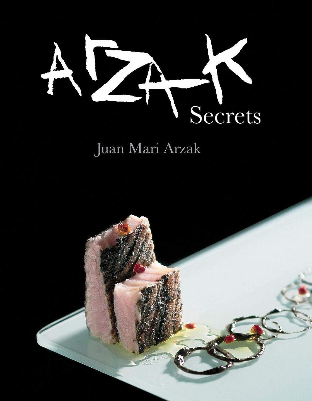 貼り直すキャリア名門Arzak Secrets (English Edition)