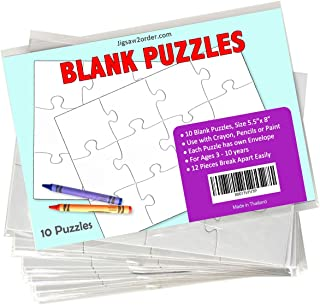 Jigsaw2order 12 piece Blank Puzzle Craft Activity, Pack of 10 Puzzles, size 5.5