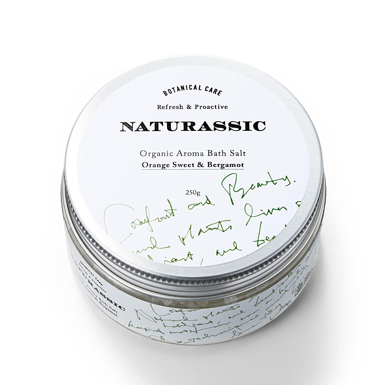 工夫する哲学的ロック解除ナチュラシック [ACO認定] オーガニックアロマバスソルトOB オレンジスイート&ベルガモットの香り 250g [オーガニック原料100%]