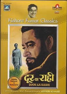 Door Ka Rahi Hindi Movie
