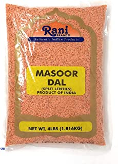 Rani Masoor Dal (Indian Red Lentils) Split Gram 4lb (64oz) ~ All Natural | Gluten Friendly | NON-GMO | Vegan | Indian Origin