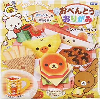 Japanbargain Japanese Rilakkuma Bear Bento Food Origami Folding Kit
