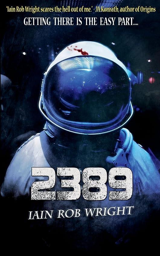 抱擁たらい花瓶2389 (A Space Horror)