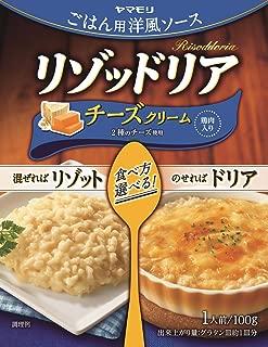 ヤマモリ リゾッドリアチーズクリーム 100g×10箱