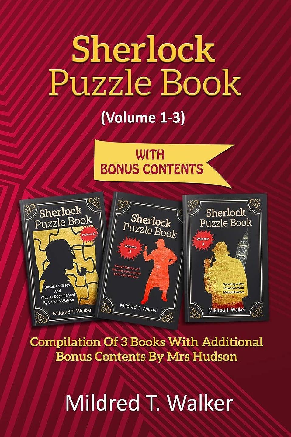 カジュアル大騒ぎ冊子Sherlock Puzzle Book (Volume 1-3): Compilation Of 3 Books With Additional Bonus Contents By Mrs Hudson