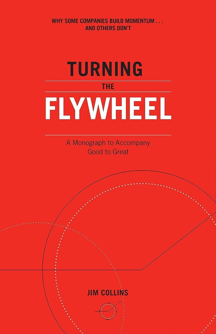 意識的煙突コマースTurning the Flywheel: A Monograph to Accompany Good to Great (English Edition)