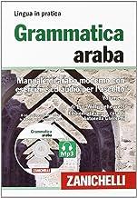Permalink to Grammatica araba. Manuale di arabo moderno con esercizi e CD Audio per l'ascolto. Con 2 CD Audio formato MP3: 1 PDF