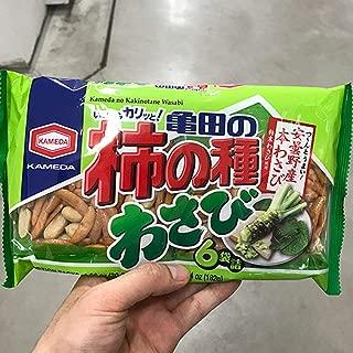 Kameda Peanut Snack Wasabi 182g, Japan