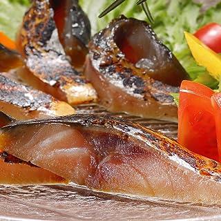 ディメール 鯖の冷燻 金撰 半身1枚約130g ●農林水産大臣賞受賞 表面は香ばしく、中はしっとりジューシー生ハム食感な鯖の燻製