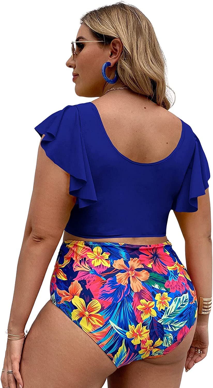 SOLY HUX Women's Plus Size Ruffle Trim Floral Print High Waisted Bikini 2 Piece Swimsuits