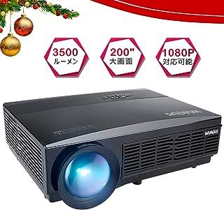 WIMIUS プロジェクター ホームシアター 3500lm フルhd 1080Pサポート Projector HDMIケーブル付属 パソコン/USB/スマホ/タブレット/ゲーム機など接続可能 (T6) (ブラック)