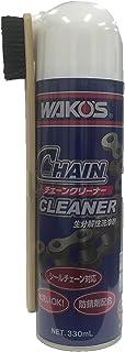 ワコーズ CHA-C チェーンクリーナー 非乾燥タイプの洗浄スプレー 330mlA179