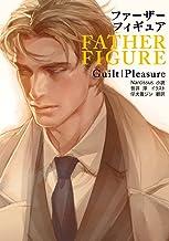 表紙: FATHER FIGURE【イラスト入り】 | 仔犬養ジン