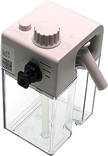 DeLonghi 7313211201 R/éservoir deau pour machine /à caf/é Lattissima EN660 EN670 EN680
