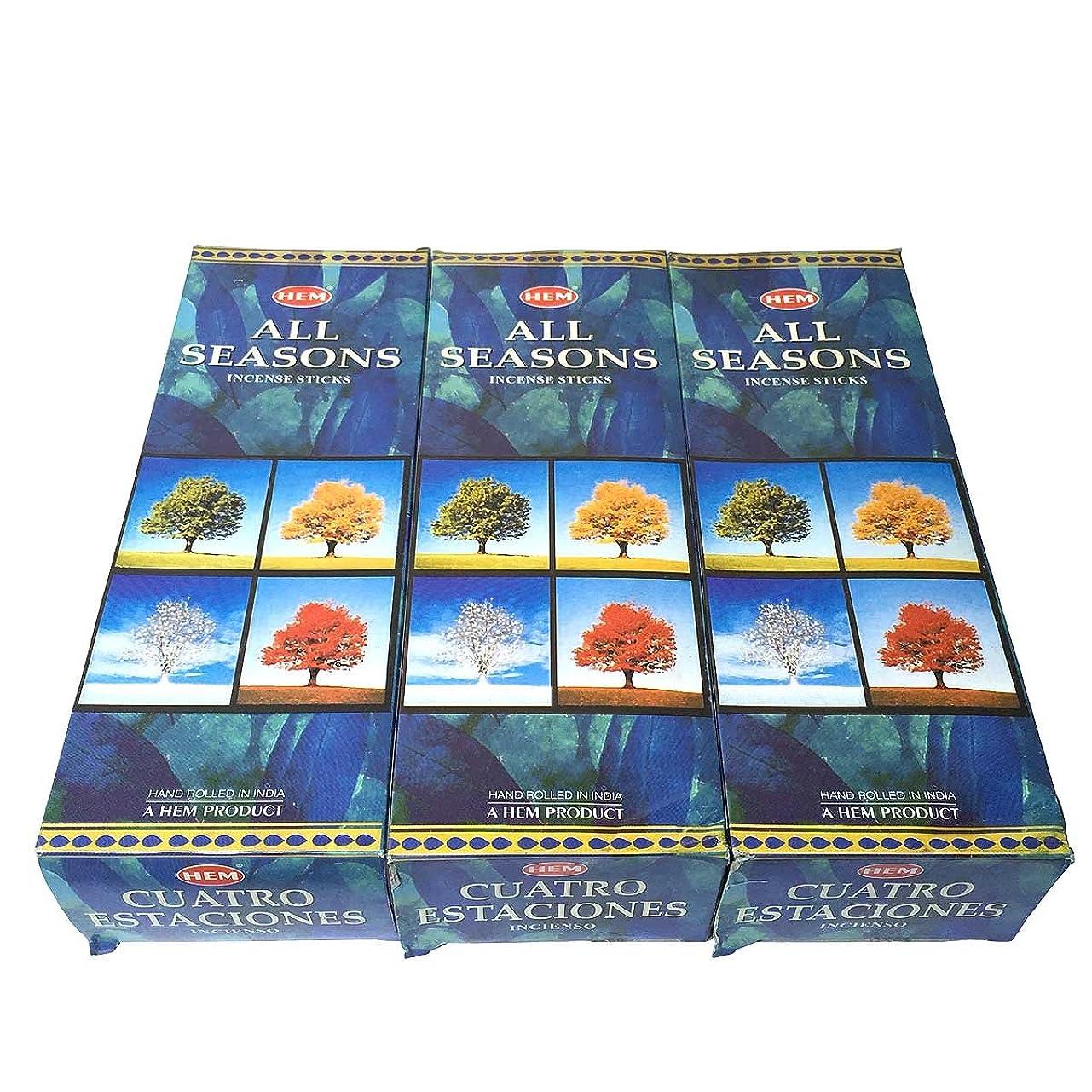 作業スペード事実上オールシーズン香スティック 3BOX(18箱) /HEM ALL SEASONS/インセンス/インド香 お香 [並行輸入品]