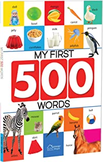 My First 500 Words Book