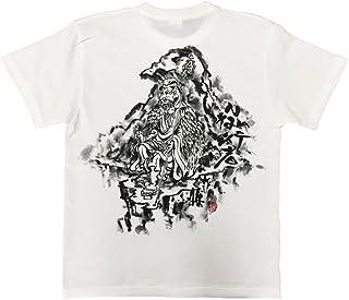 役行者 Tシャツ 白 半袖 和柄 仏画 日本画 手描き 墨絵 伯舟庵