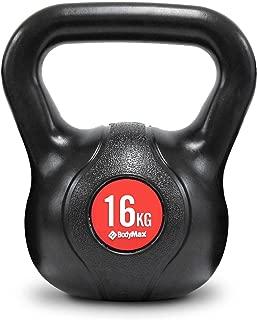 4/kg DKN Unisexe Kettlebell en Vinyle 4/kg Gris//Jaune