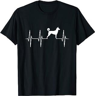 Jindo Dog T-Shirt Dog Heartbeat - Dog Lover Gift