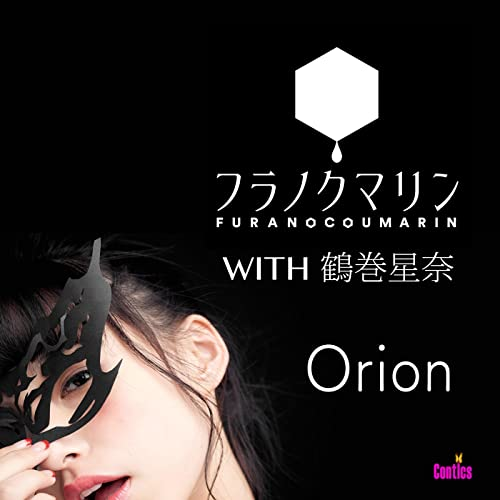 two steps from hell orion mp3