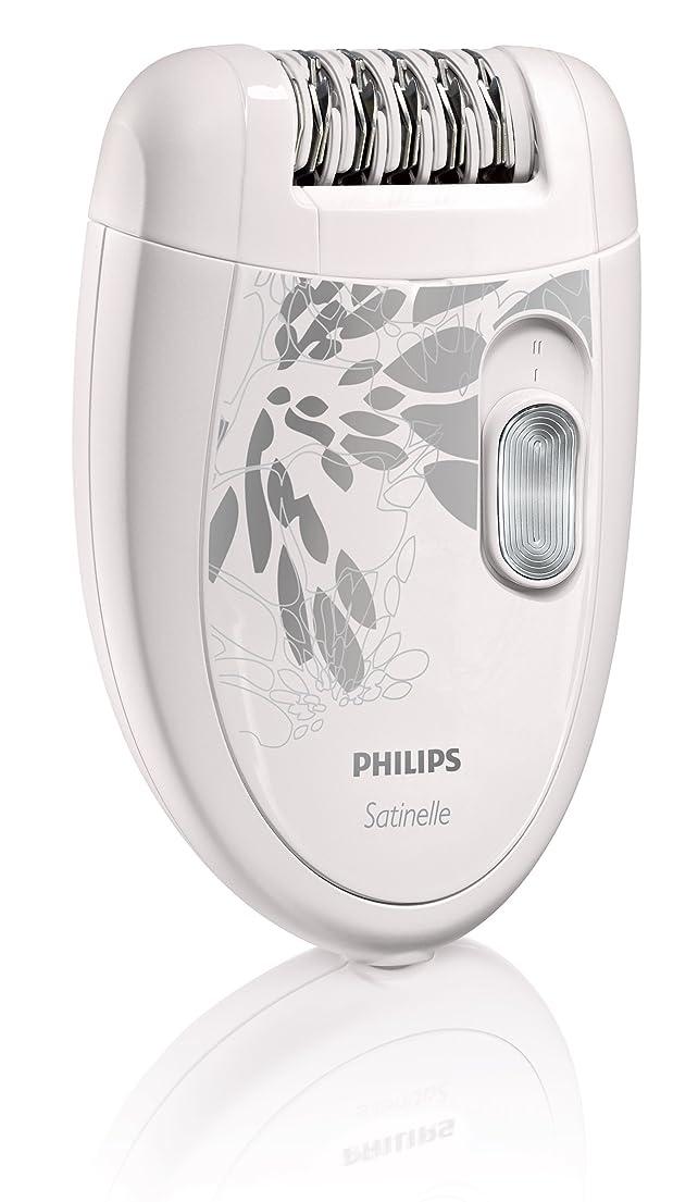 真剣に受粉者正確に【並行輸入品】Philips HP6401 Satinelle Epilator White/Gray
