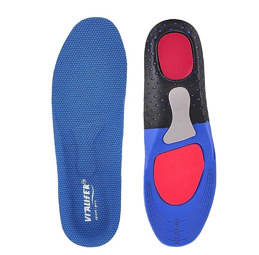 惑星保護続けるValife 超軽量 薄型インソール 万能型 人間工学 衝撃吸収 TPR材質 運動 立ち仕事 スポーツ 疲労緩和サポート 大きめの靴のサイズ調整 サイズ調整可能 男性用 女性用