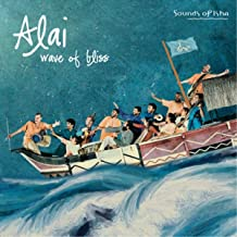 Alai: Wave of Bliss